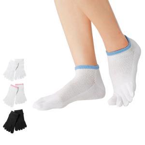 看護師 白衣 女性 靴下 お買得5本指ショートソックス3足セット|nursery-y