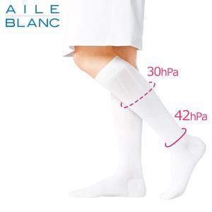 エールブラン サポート着圧ハイソックス(2足組) 医療用 看護 介護 病院 靴下 ナース 女性|nursery-y