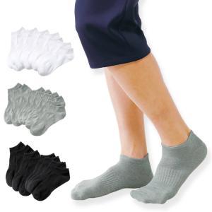 お買得ショートソックス5足組(メンズ) 医療用 白  ソックス 看護 介護 病院 靴下 セット|nursery-y
