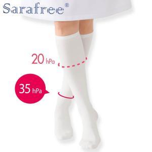 医療用 白 ソックス 看護 介護 病院 靴下 ナース 女性 サラサラCOOL着圧ハイソックス(1足)|nursery-y