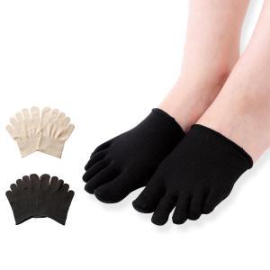 医療用 白  ソックス 看護 介護 病院 靴下 ナース 女性 シルク混のつま先を包む5本指インナーソックス 2足組|nursery-y