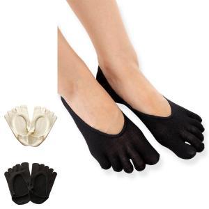 医療用 白  ソックス 看護 介護 病院 靴下 ナース 女性 シルク混のつま先を包む5本指インナーソックス フルカバー 2足組 nursery-y