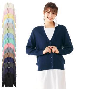 白衣 女性 ナース 看護師 洗える 洗濯 ウール混 抗ピルレギュラー丈カーディガン|nursery-y