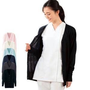 ナース 白衣 看護 介護 事務 洗えるリネンタッチカーディガン|nursery-y