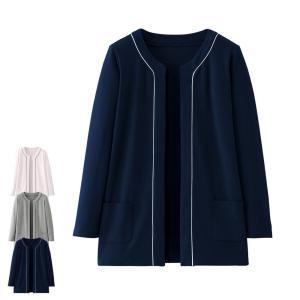 医療 ナース 看護 白衣 女性 介護 事務 カーディガンジャケット(ノーカラー)|nursery-y