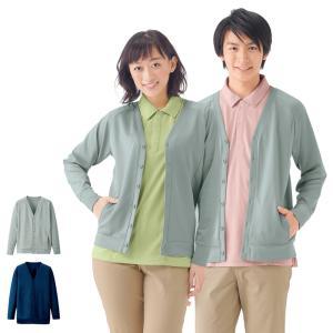 ナース 白衣 医療 看護 介護 事務 カーデ カジュアルポンチカーディガン(男女兼用)|nursery-y