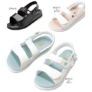 看護 ナース 医療 靴 黒 オフィスサンダル  衝撃吸収ワイドサンダル2ベルトナースサンダル|nursery-y