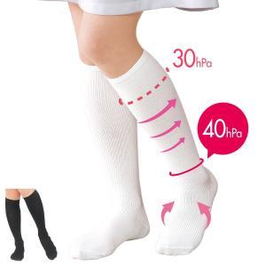 看護師 白衣 女性 靴下 スリムビューティソックス(強圧)|nursery-y