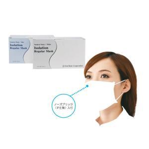 医療用 感染対策 3層アイソレーションマスク|nursery-y