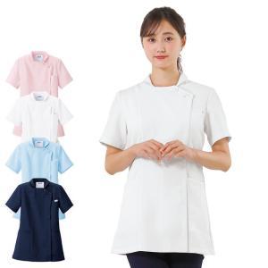 エールブラン ブランスタイル レディスジャケット BC2201 医療 ナース 看護 白衣 女性|nursery-y