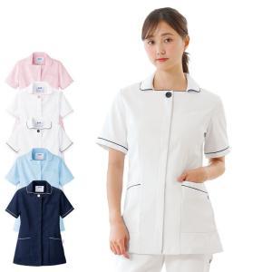医療 ナース 看護 白衣 女性 ブランスタイル ジャケット(レディスBC2202)|nursery-y