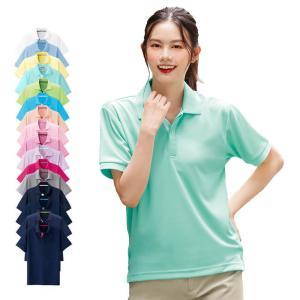 女性 男性 男女兼用 看護 介護 病院 保育士 ケア ヘルパー ユニフォーム 吸汗速乾配色ポロシャツ(SS〜3L)|nursery-y