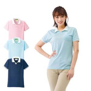ヘルパー ナース 介護 ケアウェア 吸汗速乾スキッパーポロシャツ|nursery-y