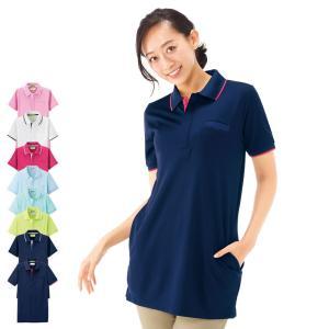 配色チュニックポロシャツ 医療 ナース 看護 介護 女性
