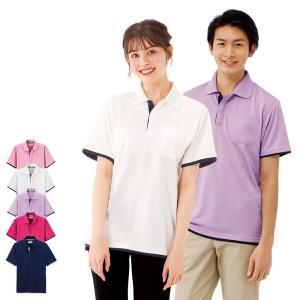 配色レイヤードポロシャツ 医療 ナース 看護 介護 女性|nursery-y