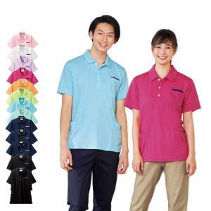 両サイドポケットがとっても便利! ポケット配色の機能派ポロシャツ  充実したカラバリも魅力のポロシャ...