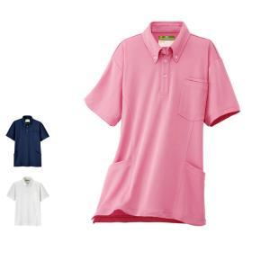襟元や袖、ポケットにアクセントカラーを効かせた、おしゃれな配色パイピングポロシャツです。 ◎襟元はス...