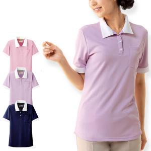 看護 介護 病院 保育士 ケア ヘルパー ユニフォーム オープンカラーレディースポロシャツ|nursery-y