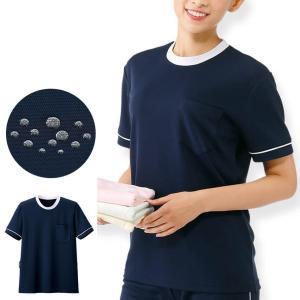 看護 介護 病院 ケア ヘルパー 撥水Tシャツ|nursery-y