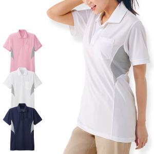 看護 介護 病院 保育士 ケア ヘルパー ユニフォーム 部分メッシュ涼感ポロシャツ|nursery-y