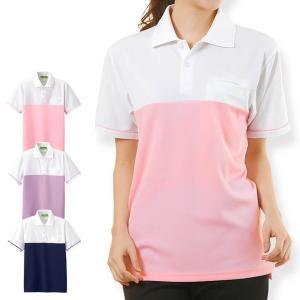 切り替え配色ポロシャツ 介護 医療 ヘルパー|nursery-y