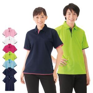 看護 介護 病院 保育士 ケア ヘルパー ユニフォーム ナースリーハピプラレイヤードポロシャツ(S-M)|nursery-y
