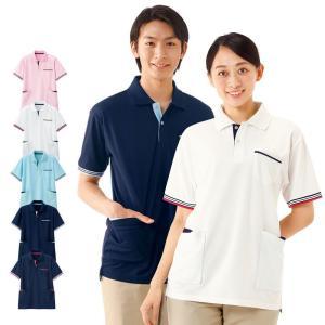 ほどよくカジュアルなリブ配色でおしゃれに差がつく! 便利な両サイドポケット付き機能派ポロシャツ  袖...