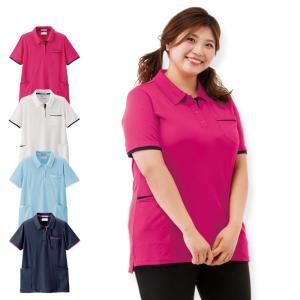 重ね着不要! 配色ちら見せポロシャツ  まるで重ね着しているみたいな配色がおしゃれ。 単色ポロには飽...