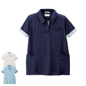 袖を折り返すと、カワイイ水玉ポロシャツに!  一見シンプルなポロシャツが、袖を折り返すとカワイイ水玉...