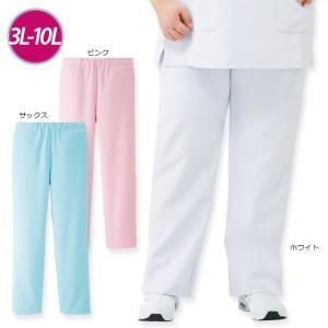 白衣 大きいサイズ ドライギャバ ゆったり 総ゴムパンツ(7L/8L/9L/10L) 医療 ナース 看護 女性|nursery-y