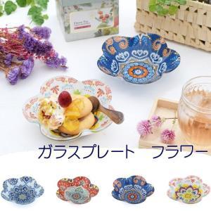 いつもの食事も美味しく感じられそう! フラワーモチーフが可愛いガラスの小皿。  ■サイズ  約11....