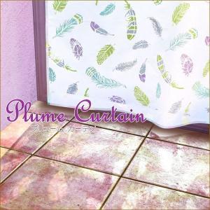 プリューム カーテン 仕切り 目隠し スパ サロン おしゃれ 綺麗 間仕切り インテリア|nusa