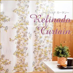 レフィナドカーテン アジアン雑貨 布 ファブリック 間仕切り インテリア 花柄 フラワー柄|nusa