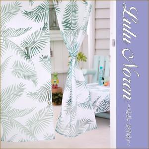 ルルのれん パームリーフ ハワイ 南国 リゾート 暖簾 のれん アジアン雑貨 布 ファブリックの写真