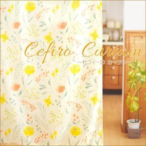 セフィーロ カーテン  暖簾 花柄 フラワー柄 北欧 モダン 華やか レースカーテン|nusa