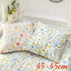 セフィーロ クッションカバー  花柄 フラワー柄 北欧 モダン 華やか 45x45|nusa