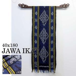 アジアン雑貨 布織物 ジャワイカット40x180cm−004 nusa
