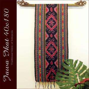 アジアン 布 織物 イカット ジャワイカット40x180cm−008 タペストリー nusa