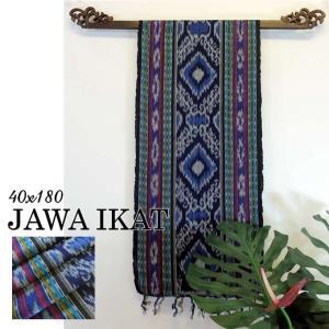 イカット アジアン 布織物 ジャワイカット40x180cm−016  nusa