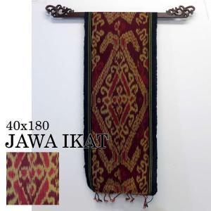 イカット アジアン 布織物 ジャワイカット40x180cm−017 タペストリー テーブルセンター nusa
