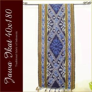イカット アジアン 布織物 ジャワイカット40x180cm−020  nusa