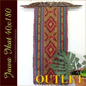 アジアン 布 織物 イカット ジャワイカット40x180cm−025 タペストリー アウトレット nusa