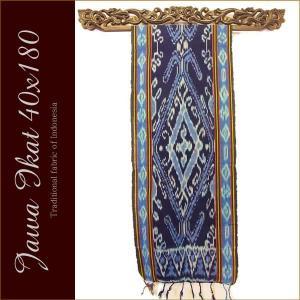 アジアン雑貨 布織物 ジャワイカット40x180cm−030  nusa