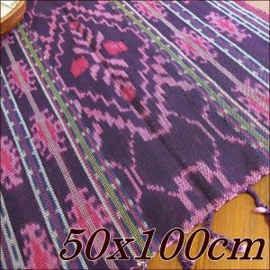 イカット ジャワイカット 50x100cm−010 アジアン雑貨 布織物 nusa