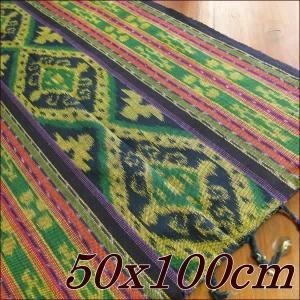 イカット ジャワイカット 50x100cm−013 アジアン雑貨 布織物 nusa