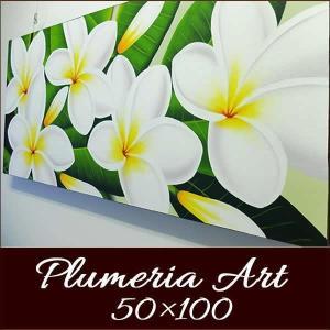バリ絵画 インテリアアート プルメリアHG−7 アジアン雑貨 50x100|nusa
