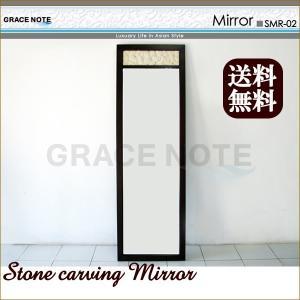 グレイスノート アジアン家具 鏡 ミラー カービングストーンミラー nusa