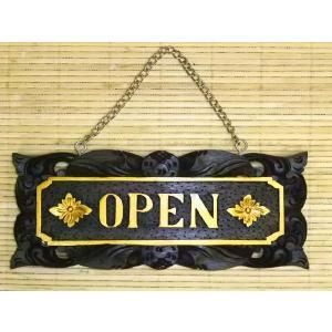 アジアン雑貨 木彫り オープン&クローズ黒|nusa