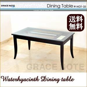 テーブル グレイスノート ウォーターヒヤシンス ダイニングテーブル アジアン家具 nusa