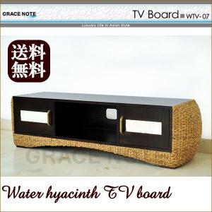 テレビ台 ストーンカービング テレビボード グレイスノート アジアン家具  nusa